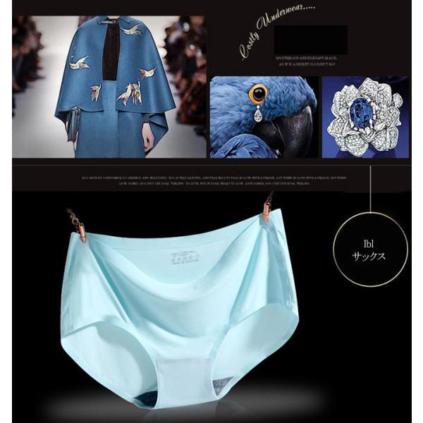 ショーツ パンツ 下着 シームレス レディース ノーマル 女性用 ストレッチ  コットン ホワイト ブラック フィット感 ズレにくい 上品 インナー一部予約 一部予約|karei-fuku|09