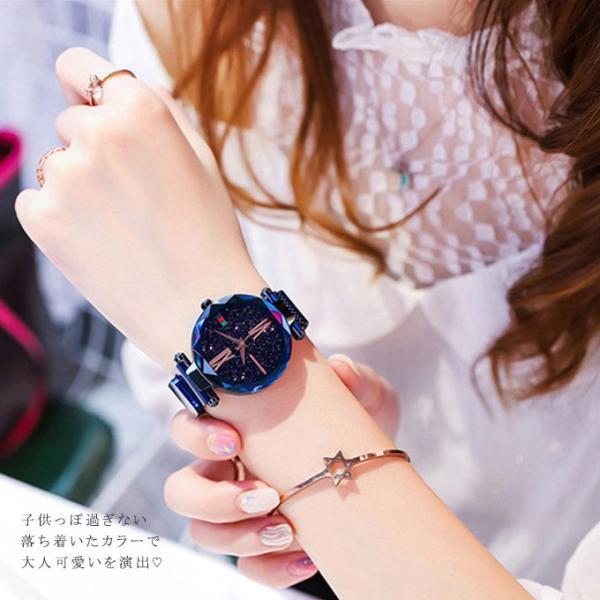 腕時計 ウォッチ ビジュー付き オーロラー風 ビジュー ゴージャス キラキラ サイズ調整可能 レディース 磁気 男女兼用 一部予約|karei-fuku|13