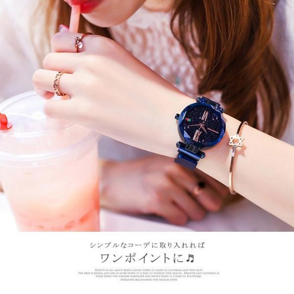 腕時計 ウォッチ ビジュー付き オーロラー風 ビジュー ゴージャス キラキラ サイズ調整可能 レディース 磁気 男女兼用 一部予約|karei-fuku|14