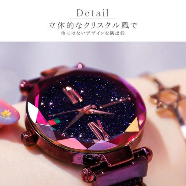 腕時計 ウォッチ ビジュー付き オーロラー風 ビジュー ゴージャス キラキラ サイズ調整可能 レディース 磁気 男女兼用 一部予約|karei-fuku|18