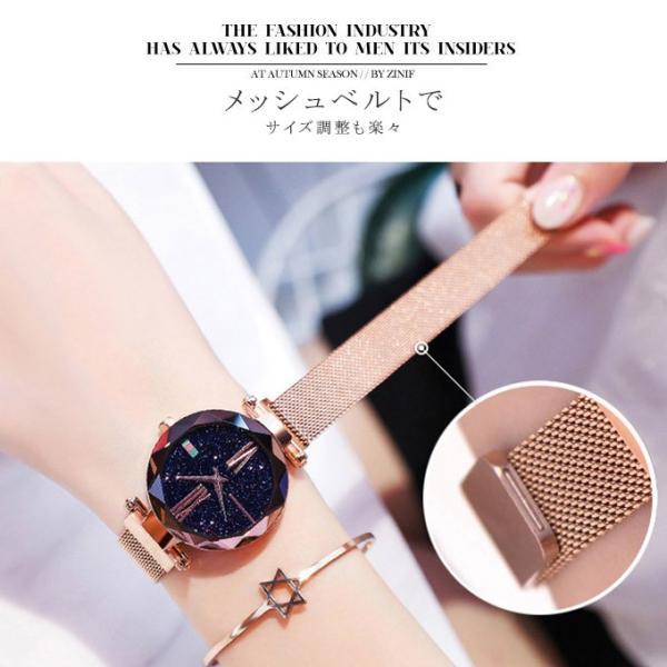 腕時計 ウォッチ ビジュー付き オーロラー風 ビジュー ゴージャス キラキラ サイズ調整可能 レディース 磁気 男女兼用 一部予約|karei-fuku|19
