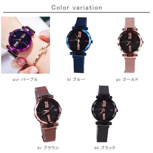 腕時計 ウォッチ ビジュー付き オーロラー風 ビジュー ゴージャス キラキラ サイズ調整可能 レディース 磁気 男女兼用 一部予約|karei-fuku|20