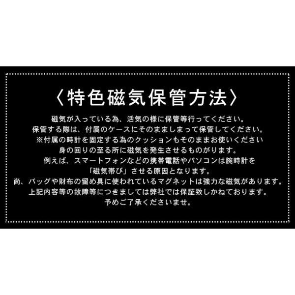 腕時計 ウォッチ ビジュー付き オーロラー風 ビジュー ゴージャス キラキラ サイズ調整可能 レディース 磁気 男女兼用 一部予約|karei-fuku|21