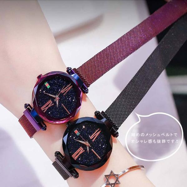 腕時計 ウォッチ ビジュー付き オーロラー風 ビジュー ゴージャス キラキラ サイズ調整可能 レディース 磁気 男女兼用 一部予約|karei-fuku|04