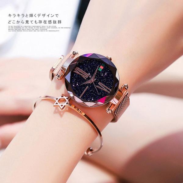 腕時計 ウォッチ ビジュー付き オーロラー風 ビジュー ゴージャス キラキラ サイズ調整可能 レディース 磁気 男女兼用 一部予約|karei-fuku|06