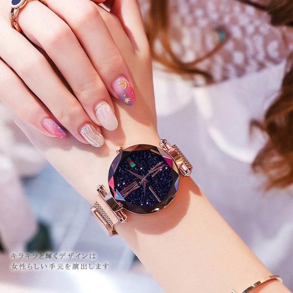 腕時計 ウォッチ ビジュー付き オーロラー風 ビジュー ゴージャス キラキラ サイズ調整可能 レディース 磁気 男女兼用 一部予約|karei-fuku|08
