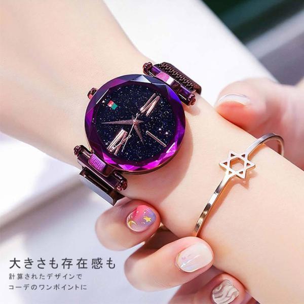 腕時計 ウォッチ ビジュー付き オーロラー風 ビジュー ゴージャス キラキラ サイズ調整可能 レディース 磁気 男女兼用 一部予約|karei-fuku|10