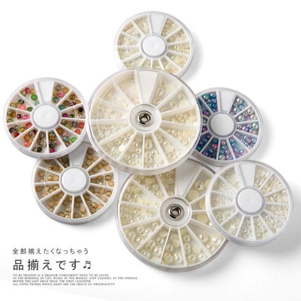 ネイルビーズ デコパーツ ネイルアート用品 タイプ別 パール ネイルパーツ 大量 ストーン ゴージャス感 美容系|karei-fuku|16