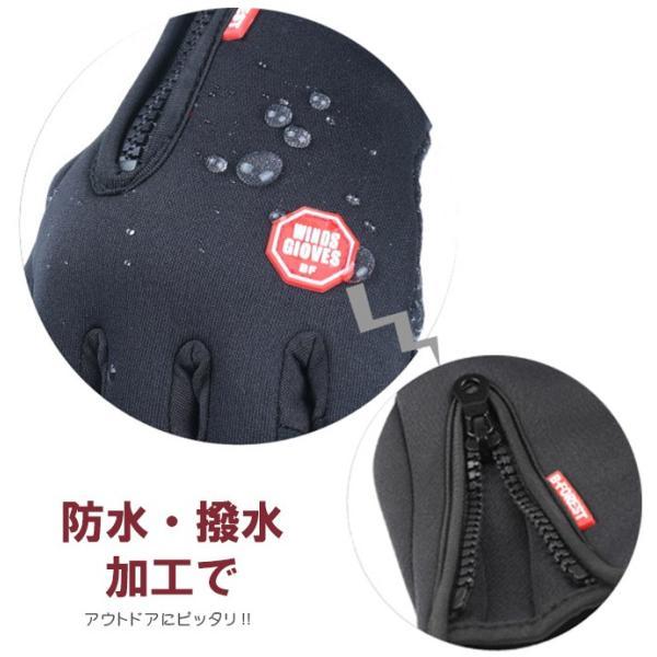手袋 手ぶくろ スマホ対応 裏起毛 滑り止め グローブ アウトドア ファー タッチパネル|karei-fuku|11