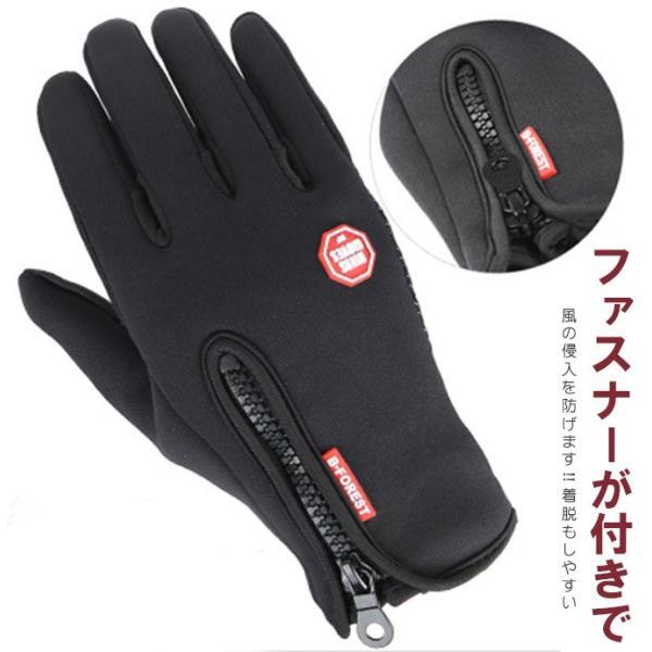 手袋 手ぶくろ スマホ対応 裏起毛 滑り止め グローブ アウトドア ファー タッチパネル|karei-fuku|10