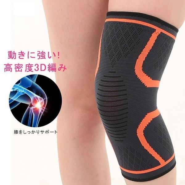 膝サポーター スポーツ 1枚だけ 薄手 バレーボール ランニング ジュニア 高齢者 大きいサイズ スポーツ用 関節痛 膝の痛み カーフスリーブ|karei-fuku|06