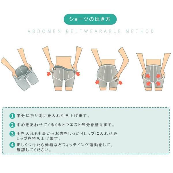 ヒップアップショーツ シームレス お腹引き締め クロスデザイン 贅肉キャッチ ノーマル レース インナー|karei-fuku|09