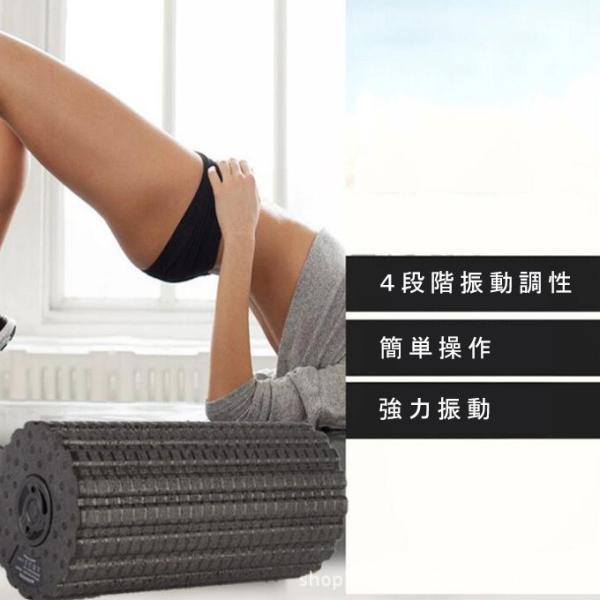 充電式ストレッチボール フィットネス強力 腹筋トレーニング器具 エクササイズ マッサージ フォームローラー スポーツ器具ダイエット|karei-fuku|05