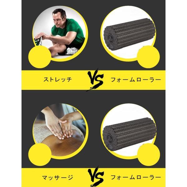 充電式ストレッチボール フィットネス強力 腹筋トレーニング器具 エクササイズ マッサージ フォームローラー スポーツ器具ダイエット|karei-fuku|07