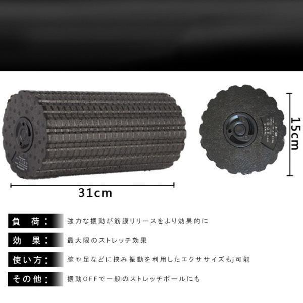 充電式ストレッチボール フィットネス強力 腹筋トレーニング器具 エクササイズ マッサージ フォームローラー スポーツ器具ダイエット|karei-fuku|08