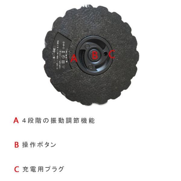 充電式ストレッチボール フィットネス強力 腹筋トレーニング器具 エクササイズ マッサージ フォームローラー スポーツ器具ダイエット|karei-fuku|09