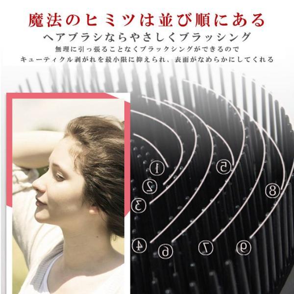 さら艶ヘアブラシ 魔法 絡まない ケア ヘアブラシ ウエーブ ヘアー ケア 頭皮ケア ブラッシング 艶髪 メタリック くし エクステンション karei-fuku 05