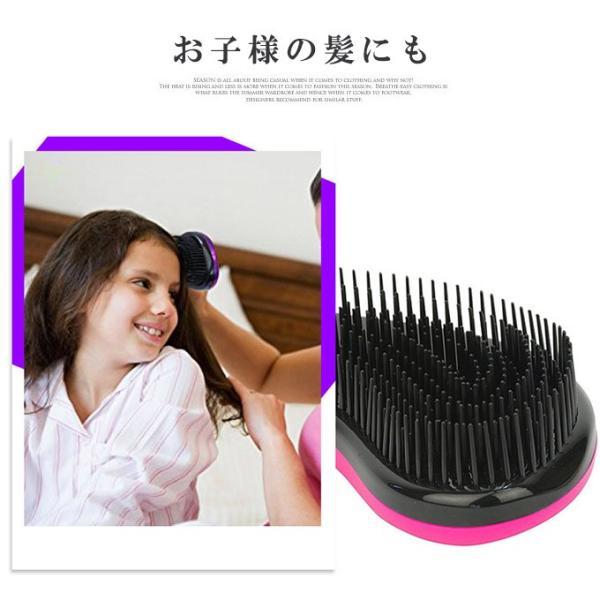 さら艶ヘアブラシ 魔法 絡まない ケア ヘアブラシ ウエーブ ヘアー ケア 頭皮ケア ブラッシング 艶髪 メタリック くし エクステンション karei-fuku 06
