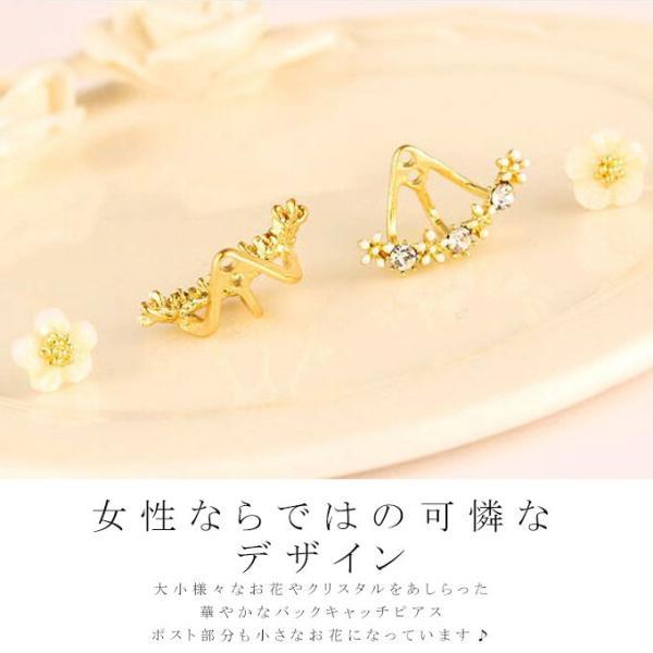 ピアス アクセサリー  ホワイトデー 桜 春 レディース カラーストーン|karei-fuku|05