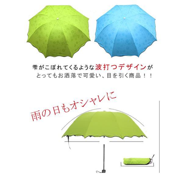 セール 日傘 晴雨兼用折りたたみ傘 折り畳み傘 携帯用 アンブレラ 新作 全国一律送料無料|karei-fuku|06