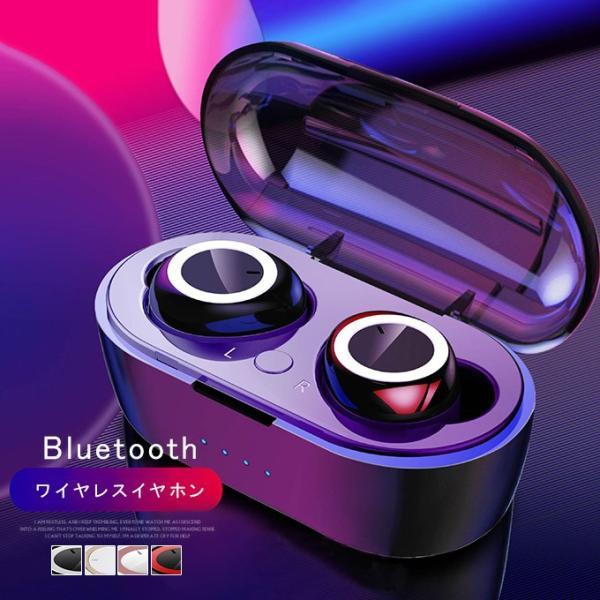 Bluetooth ワイヤレスイヤホン 快適 Bluetooth 5.0 スタイリッシュ  活躍 便利 機能 多数 大容量 バッテリー 充電 ケース 4色 一部即納|karei-fuku