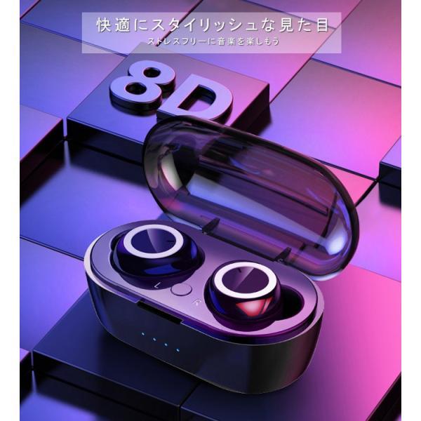 Bluetooth ワイヤレスイヤホン 快適 Bluetooth 5.0 スタイリッシュ  活躍 便利 機能 多数 大容量 バッテリー 充電 ケース 4色 一部即納|karei-fuku|02