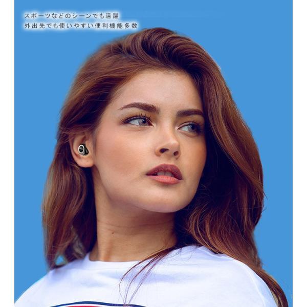Bluetooth ワイヤレスイヤホン 快適 Bluetooth 5.0 スタイリッシュ  活躍 便利 機能 多数 大容量 バッテリー 充電 ケース 4色 一部即納|karei-fuku|06