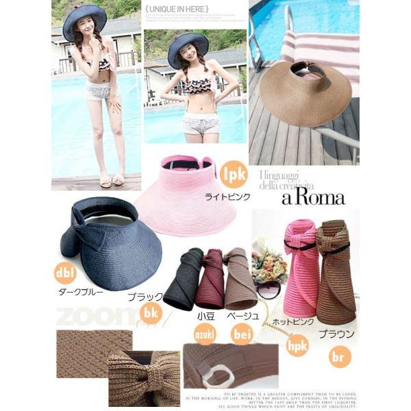 セール UV 帽子 紫外線対策 新作 つば広 日よけ UVカット つば広帽 麦わら ストローハット 帽子|karei-fuku|04