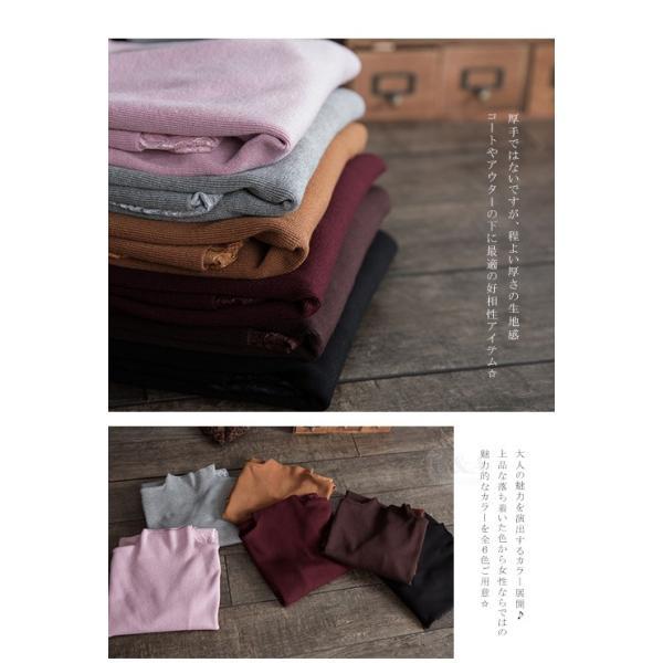 花柄刺繍レース 2017新作 切り替え 洗える ニット ニットワンピ 体型カバー シンプルデザイン ボトルネック 送料無料|karei|04