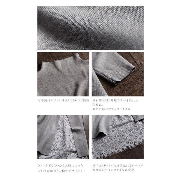 花柄刺繍レース 2017新作 切り替え 洗える ニット ニットワンピ 体型カバー シンプルデザイン ボトルネック 送料無料|karei|05