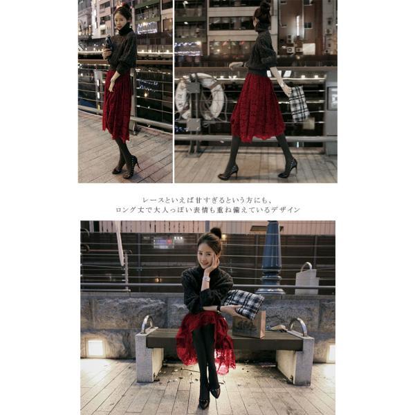 総レース ミモレ丈 スカート フレア 花柄レース 透け感 ウェストゴム  新春セール 一部即納|karei|03