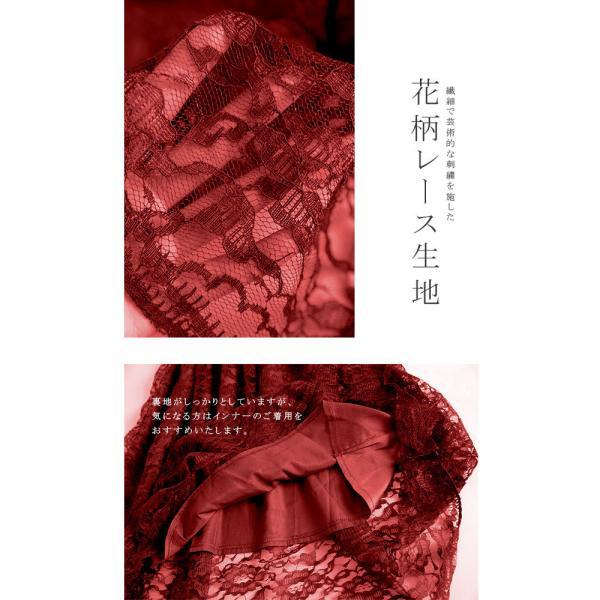 総レース ミモレ丈 スカート フレア 花柄レース 透け感 ウェストゴム  新春セール 一部即納|karei|08