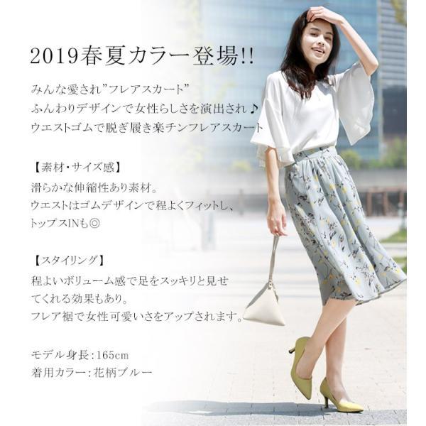 フレアスカート ガウチョパンツ ミモレ丈|karei|02