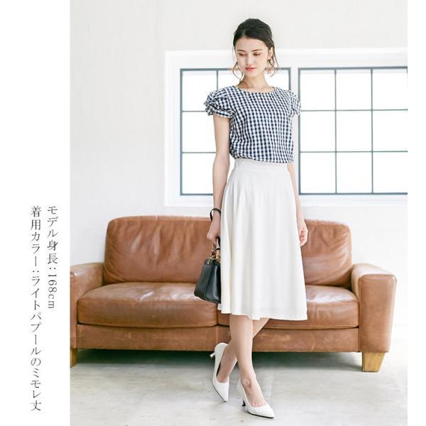フレアスカート ガウチョパンツ ミモレ丈|karei|15