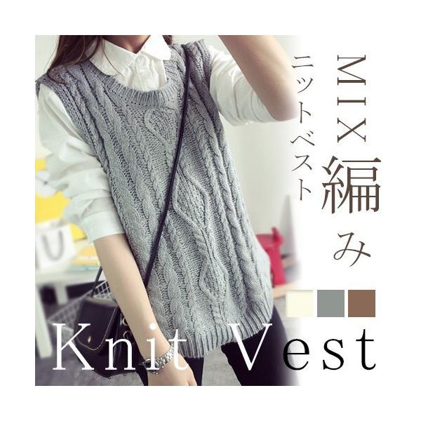 ベスト MIX編み ニットベスト ノースリーブトップス テールカット裾 スリット入り ラウンド襟|karei
