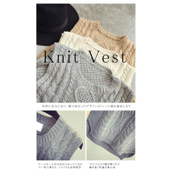 ベスト MIX編み ニットベスト ノースリーブトップス テールカット裾 スリット入り ラウンド襟|karei|05