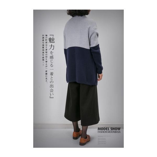 ニットコート  ニットカーディガン  バイカラー アウター 暖かい体型カバー 一つ釦 ボタン洗える ニット|karei|03