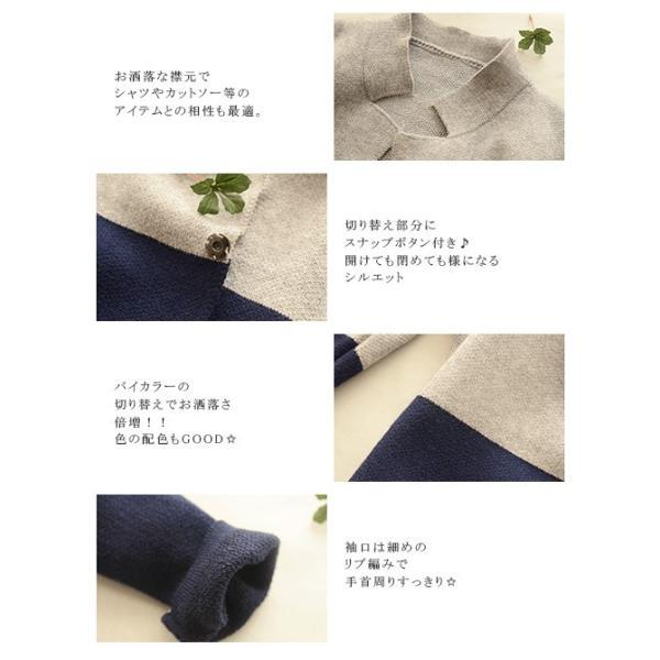 ニットコート  ニットカーディガン  バイカラー アウター 暖かい体型カバー 一つ釦 ボタン洗える ニット|karei|05