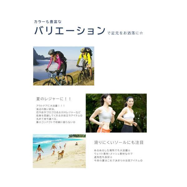 アクアシューズ マリンシューズ ピーチシューズ 水陸両用 コンパクト収納  秋色 新春セール|karei|03