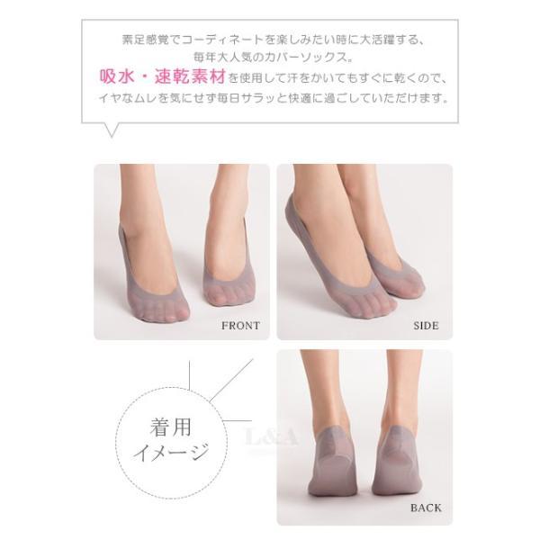 ソックス 靴下 フィットカバー インソックス 浅口 伸縮性 無地 シリコン付き かかと痛くない 滑りにくい|karei|04