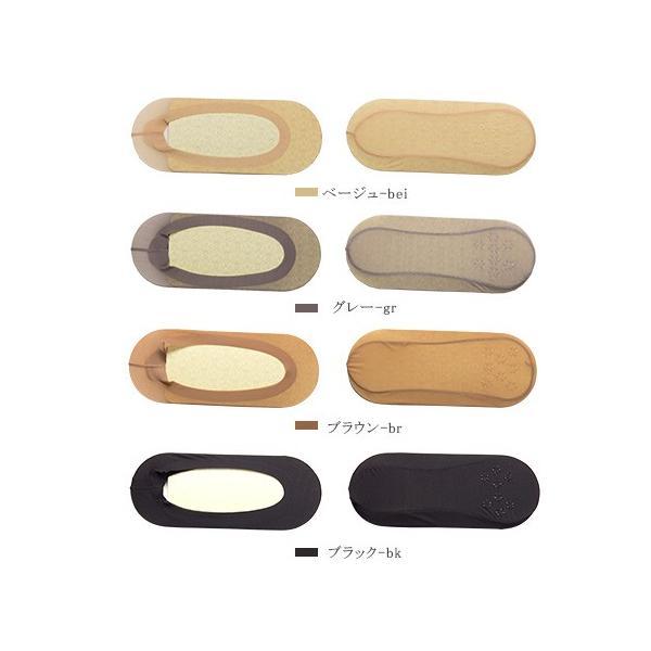 ソックス 靴下 フィットカバー インソックス 浅口 伸縮性 無地 シリコン付き かかと痛くない 滑りにくい|karei|05