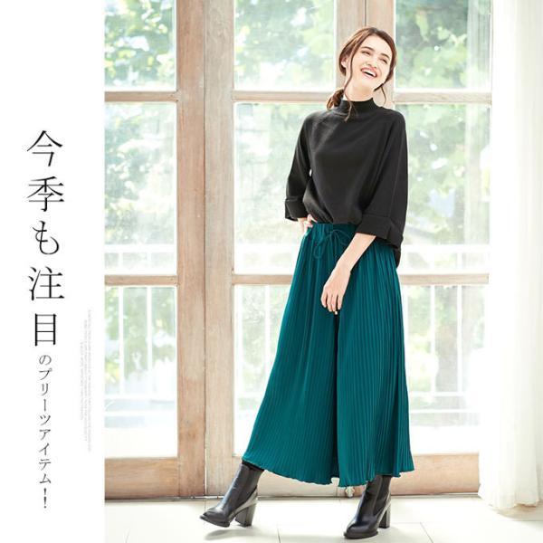 プリーツ スカーチョ ウエストゴム ロング ポトムス ワイドパンツ ガウチョパンツ シンプル 新春セール 一部即納|karei|11