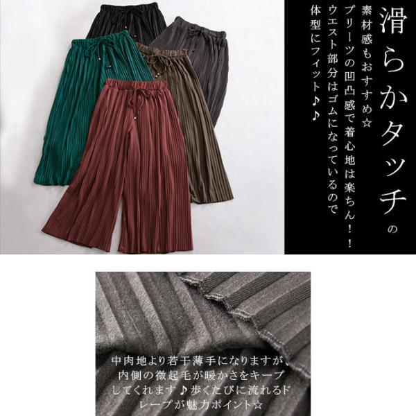 プリーツ スカーチョ ウエストゴム ロング ポトムス ワイドパンツ ガウチョパンツ シンプル 新春セール 一部即納|karei|18