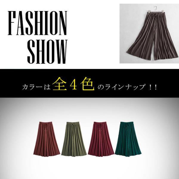 プリーツ スカーチョ ウエストゴム ロング ポトムス ワイドパンツ ガウチョパンツ シンプル 新春セール|karei|19