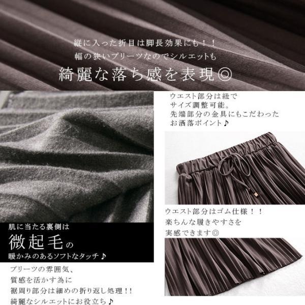 プリーツ スカーチョ ウエストゴム ロング ポトムス ワイドパンツ ガウチョパンツ シンプル 新春セール|karei|20