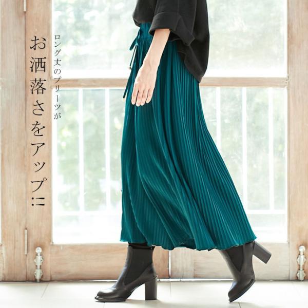 プリーツ スカーチョ ウエストゴム ロング ポトムス ワイドパンツ ガウチョパンツ シンプル 新春セール|karei|08