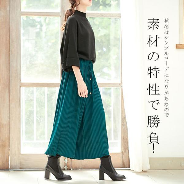 プリーツ スカーチョ ウエストゴム ロング ポトムス ワイドパンツ ガウチョパンツ シンプル 新春セール 一部即納|karei|10