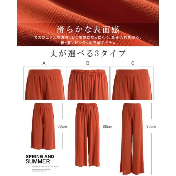 ガウチョパンツ シンプル パンツ タック入り ボトムス ウエストゴム 伸縮 ポケット|karei|02