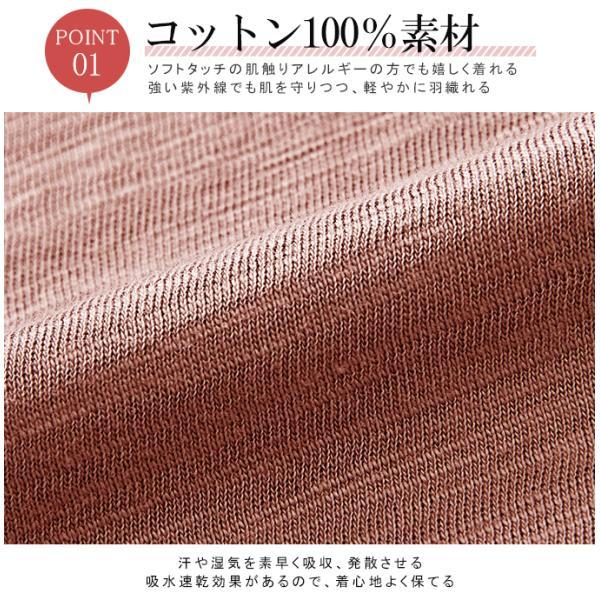 UVカット カーディガン サマーニット ロングカーディガン 速乾 涼しげな コットンカーデ 羽織り 羽織物 縦ライン 紫外線防止 レディース|karei|02