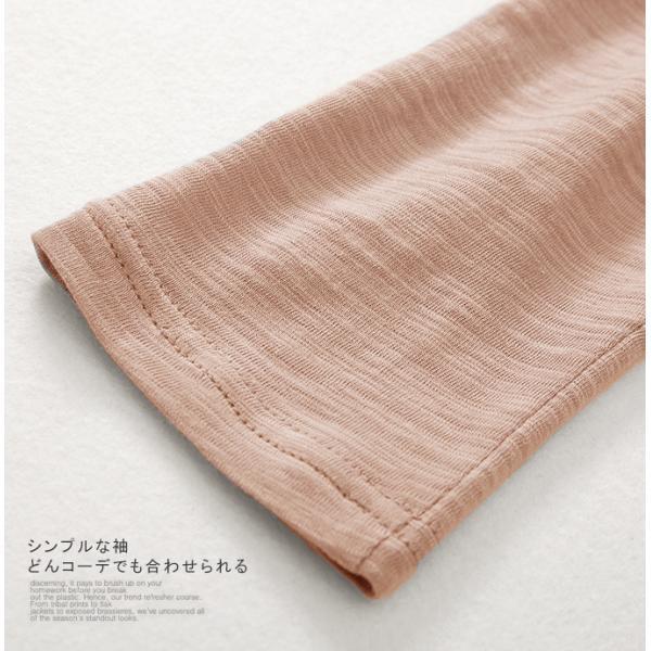 UVカット カーディガン サマーニット ロングカーディガン 速乾 涼しげな コットンカーデ 羽織り 羽織物 縦ライン 紫外線防止 レディース|karei|19